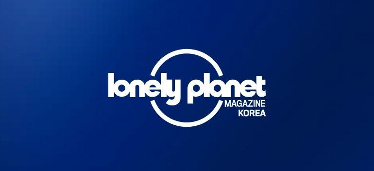 lonely-planet-cover
